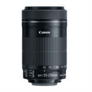Lente Canon EF-S 55-250mm f/4-5.6 IS STM Aumento 0.29x Sensor APS-C