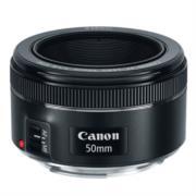 Lente Canon EF 50mm f/1.8 STM Estándar Aumento 0.21x