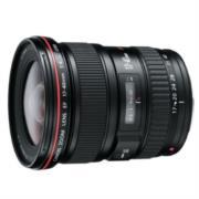 Lente Canon EF 17-40mm f/4L