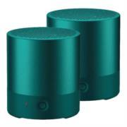 Mini Bocina Huawei CM510 Estéreo Bluetooth Color Verde Duo