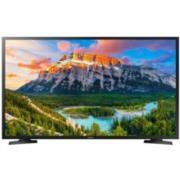 Televisor Samsung LED Profesional LH43BETMLG 43' Resolución 1920x1080