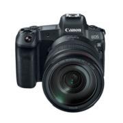 Camara Canon EOS R Mirrorless Lente RF 24-105mm f/4L IS USM con Adaptador