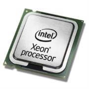 Procesador Lenovo Thinksystem SR650 Intel Xeon Silver 4214 12C 2.2 GHz Sin Ventilador